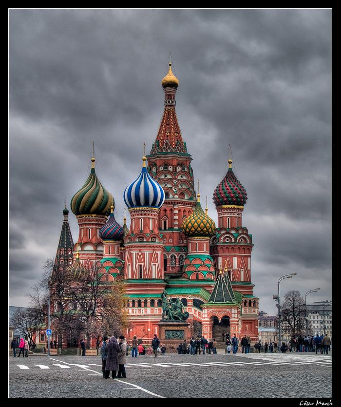 Moscú Foto